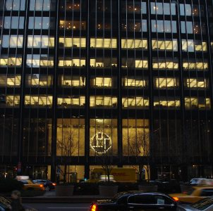 How JPMorgan Chase Earned LEED Platinum for its Global HQ