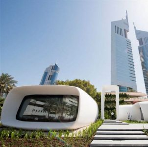 Office of the Future, Dubai, United Arab Emirates